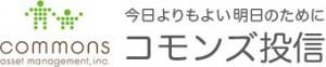 コモンズ投信ロゴ