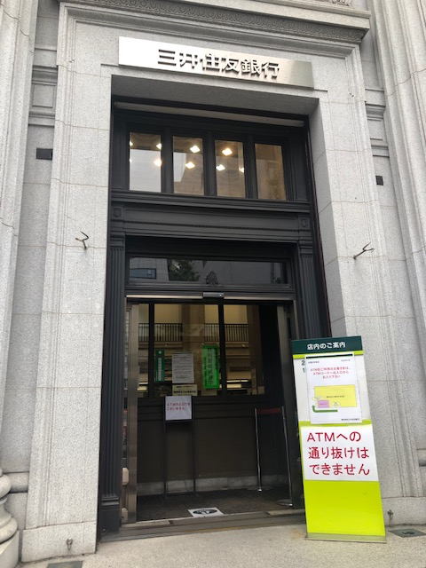 駅前 コード 支店 住友 銀行 横浜 三井