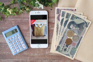 メルカリやヤフオクでの売上は税金がかかるのかどうか。